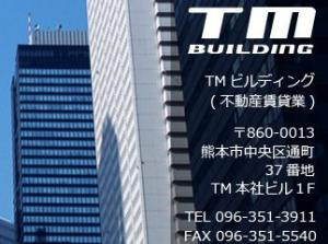 株式会社 TMプランニング