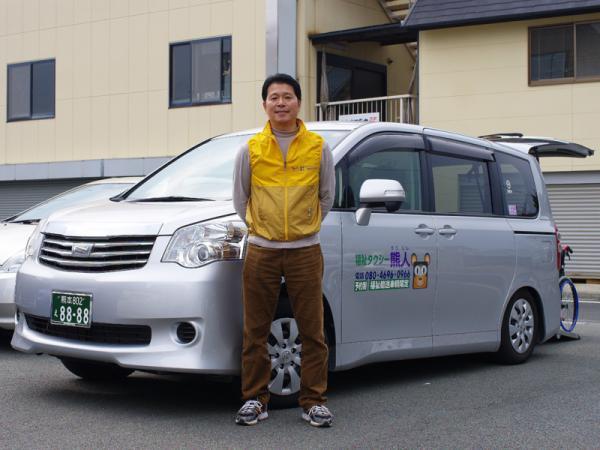 熊本市の福祉タクシー 熊人(ゆうじん)