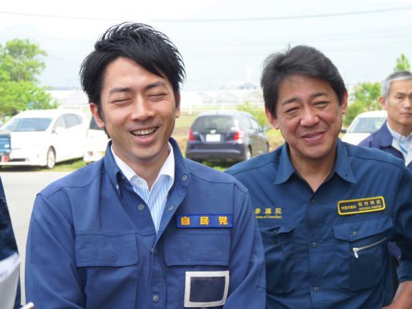 参議院議員 まつむら祥史さんを応援する会