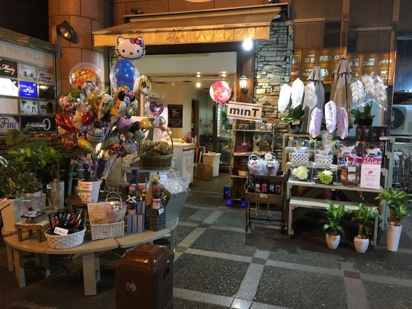 flower shop minT [フラワーショップ ミント]